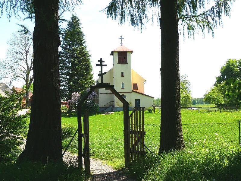 Dawny klasztor staroobrzędowców, obecnie muzeum