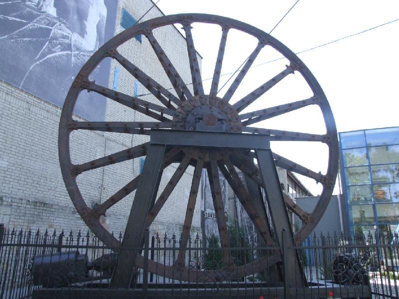 Bergwerksmuseum Guido