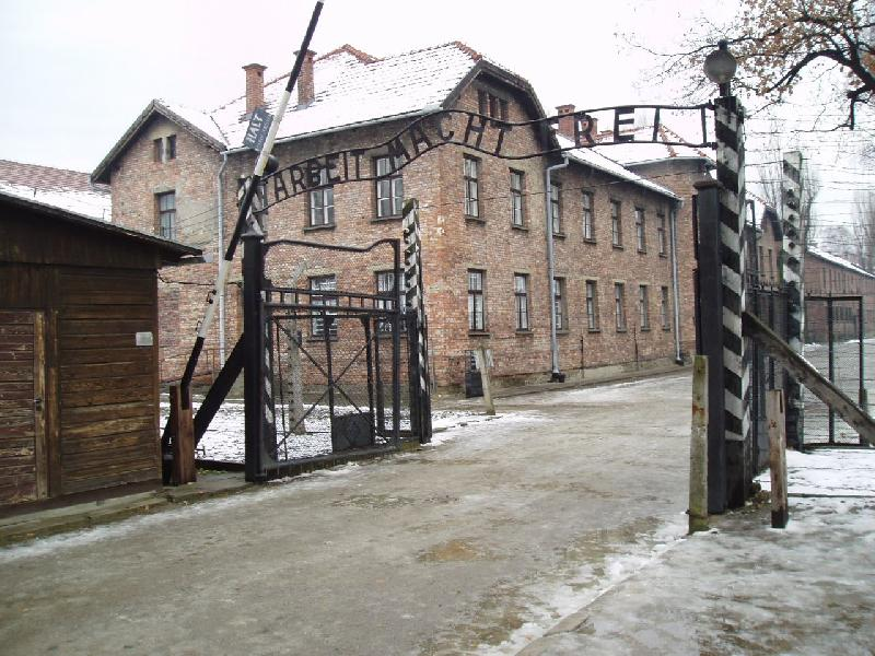 Brama do obozu Oświęcim