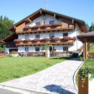 Haus Spannbauer - Wohnung Dreisessel - Altreichenau