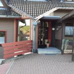 Ferienwohnung Hexe mit Komfort - St Andreasberg