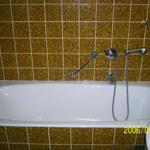 Wannenbad mit WC