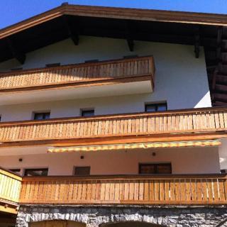 Appartment Willibald 3 - Saalbach